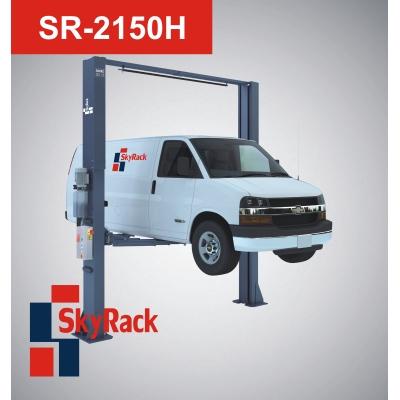 SR-2150H Автомобильный двухстоечный электрогидравлический подъемник